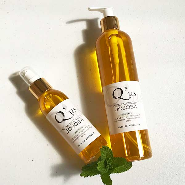 Jojoba Oil (Lemon Mint)
